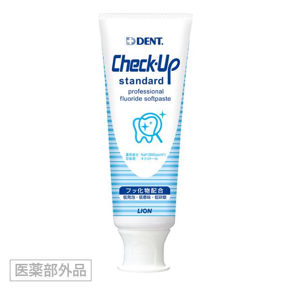 おすすめ歯周病ケア歯磨き粉.jpg