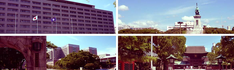 福岡東区・博多区の写真